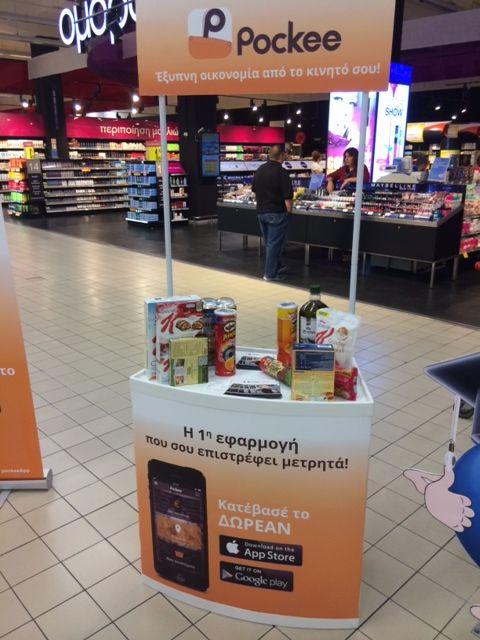 Οι μάρκες με τα εκπτωτικά κουπόνια σουπερμάρκετ που δίνει το Pockee! Δείτε περισσότερα στο www.pockee.com #pockee
