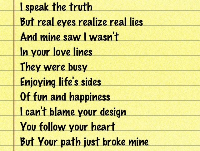 Real Eyes Realize Real Lies By Me Unconventional Poetry