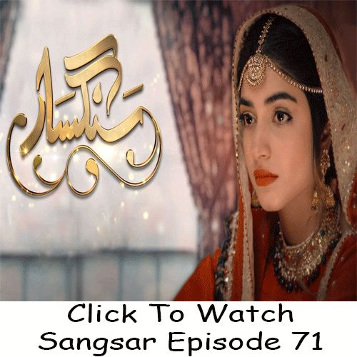 Watch Hum TV Drama Sangsar Episode 71 in HD Quality. Watch all latest and previous Episodes of Drama Sangsar and all other Hum TV Dramas.