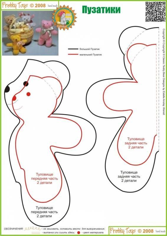 Bear beanie pattern