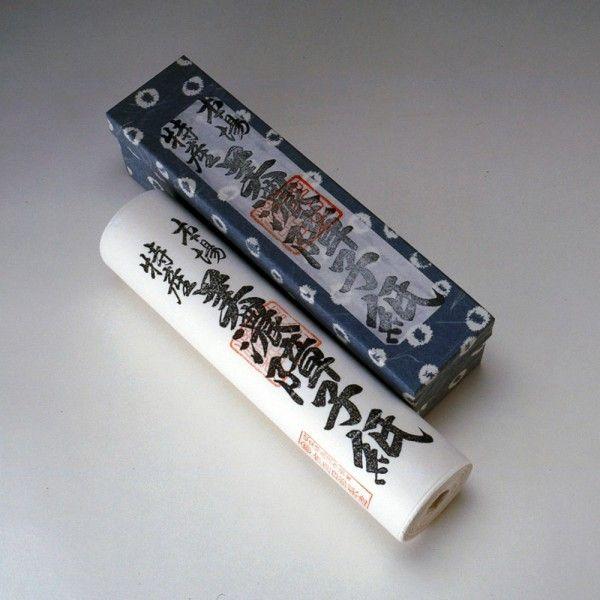 美濃和紙 | 伝統的工芸品 | 伝統工芸 青山スクエア