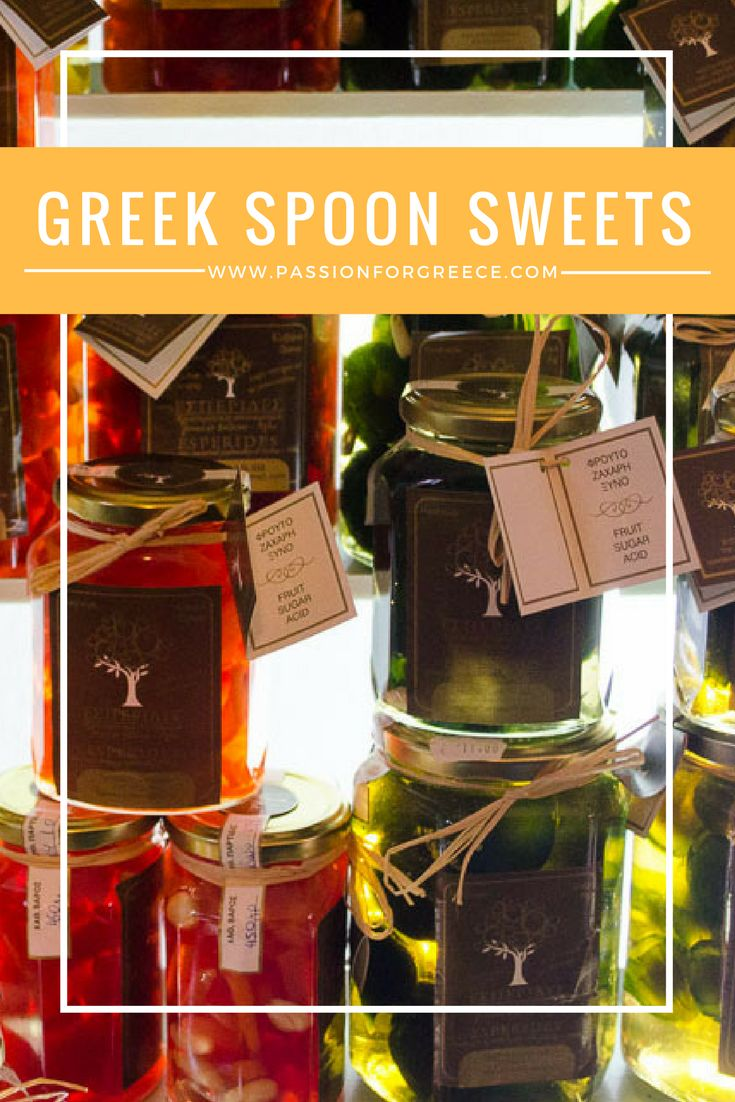 Where to get the best spoon sweets in Pelion?