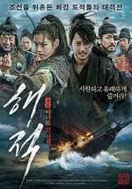 Download film korea selatan the pirates (2014) subtitle indonesia dibintangi oleh Kim Nam-gil, Son Ye-jin, video tersedia bluray 720p mkv.