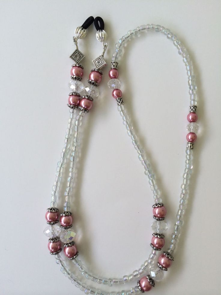 Rose Pearl and Crystal Beaded Eyeglass Sun Glasses Chain Holder #Handmade
