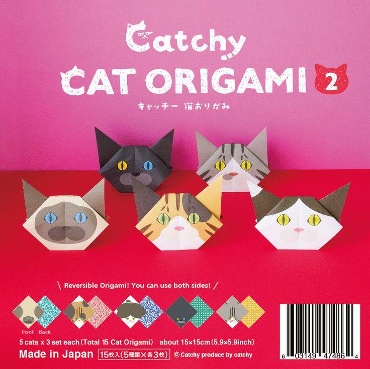Catchy Cat Origami Vol.2 #cat #origami #Japan