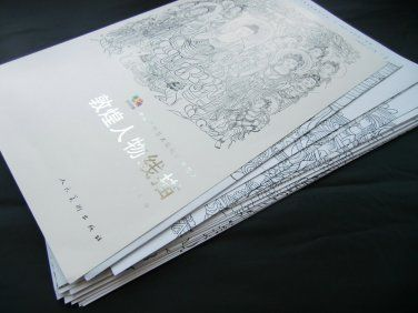 Traditional Chinese Buddhism Sakyamuni Buddha Painting Outline Book    This is a loose leaf book, a total of 18 sheets of paper inside and double-side