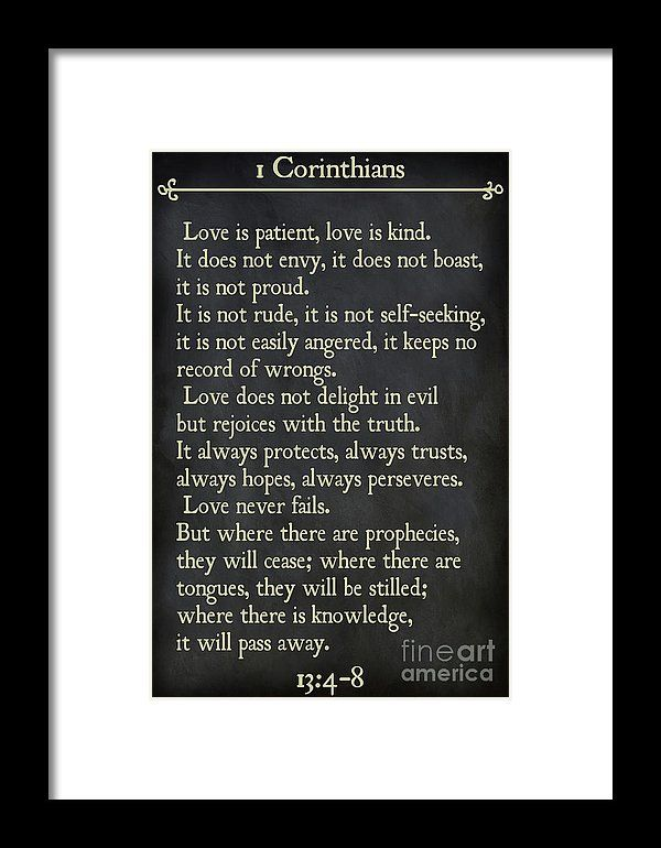 1 Corinthians 13 4 8 Inspirational Quotes Wall Art Collection Framed Print By Mark Lawrence Inspirational Quotes Wall Art Inspirational Quotes Wall Art Quotes