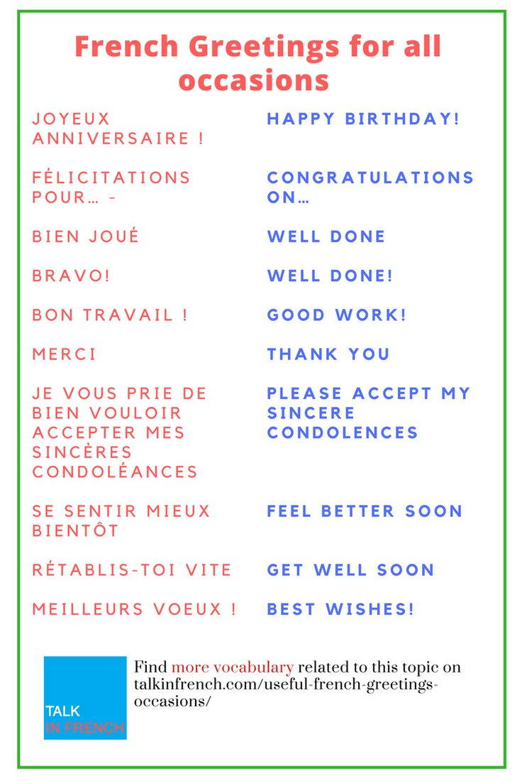 French Phrases - pinterest.com