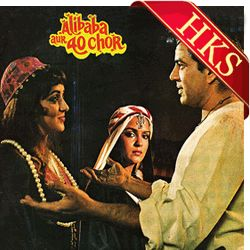 Song Name - Khatouba Movie - Ali Baba Aur 40 Chor (1980) Singer(S) - Asha Bhosle Music Director - Rahul Dev Burman Cast - Dharmendra, Hema Malini, Zeenat Aman