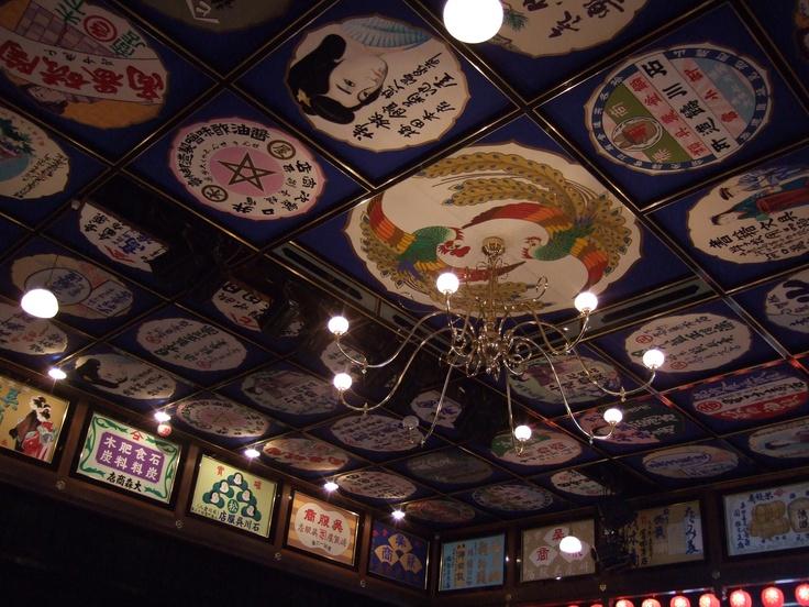 八千代座の天井画