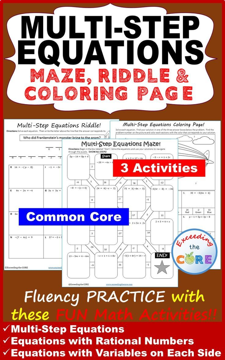 Fun coloring activities for middle school - Multi Step Equations Maze Riddle Coloring Page Fun Math Activities