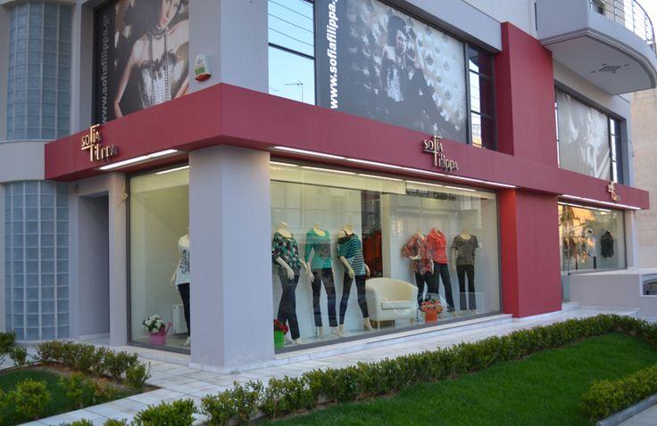 shop in athens filadelfeias 36 ,imyttos 17236 2109959981