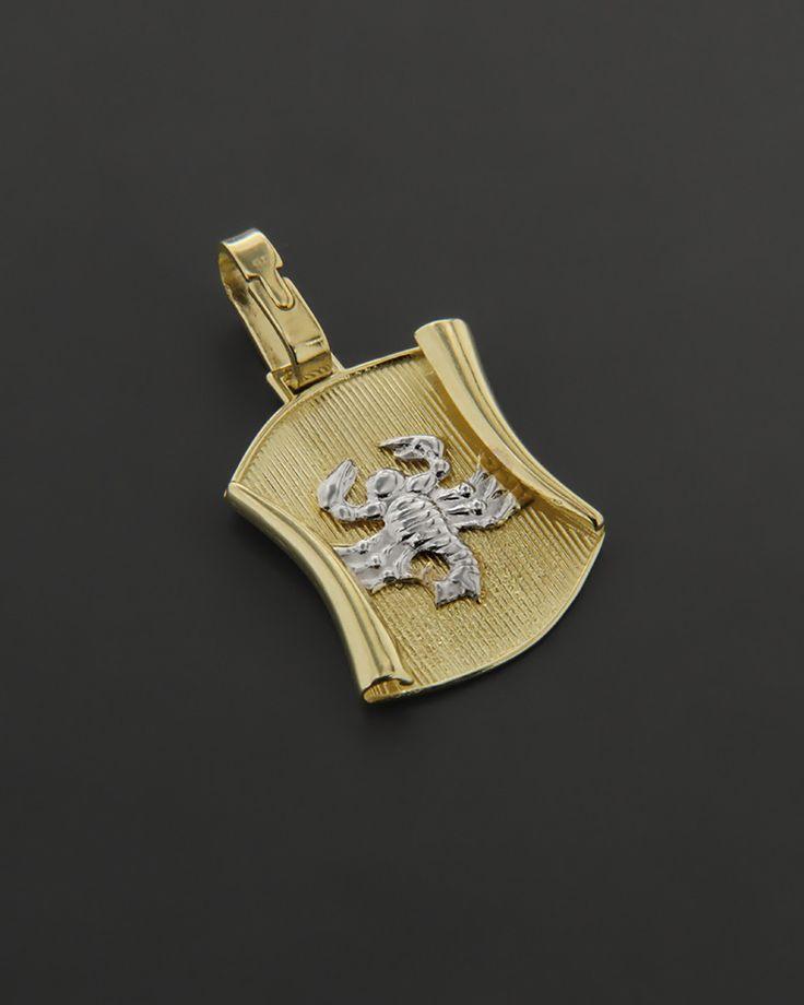 Ζώδιο χρυσό & λευκόχρυσο Κ14 Σκορπιός
