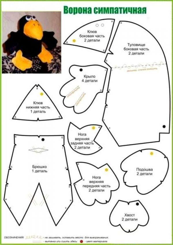 текстильная ворона выкройка: 3 тыс изображений найдено в Яндекс.Картинках