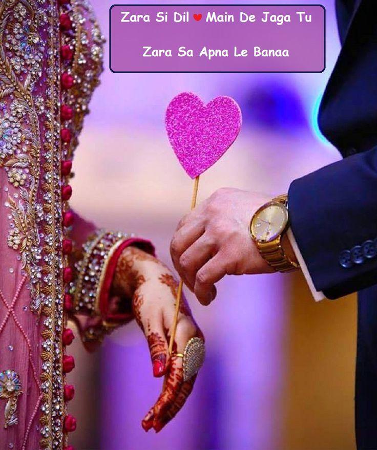 Romantic Islamic Quotes: Islamic Shayari In Hindi, Check Out Islamic Shayari In