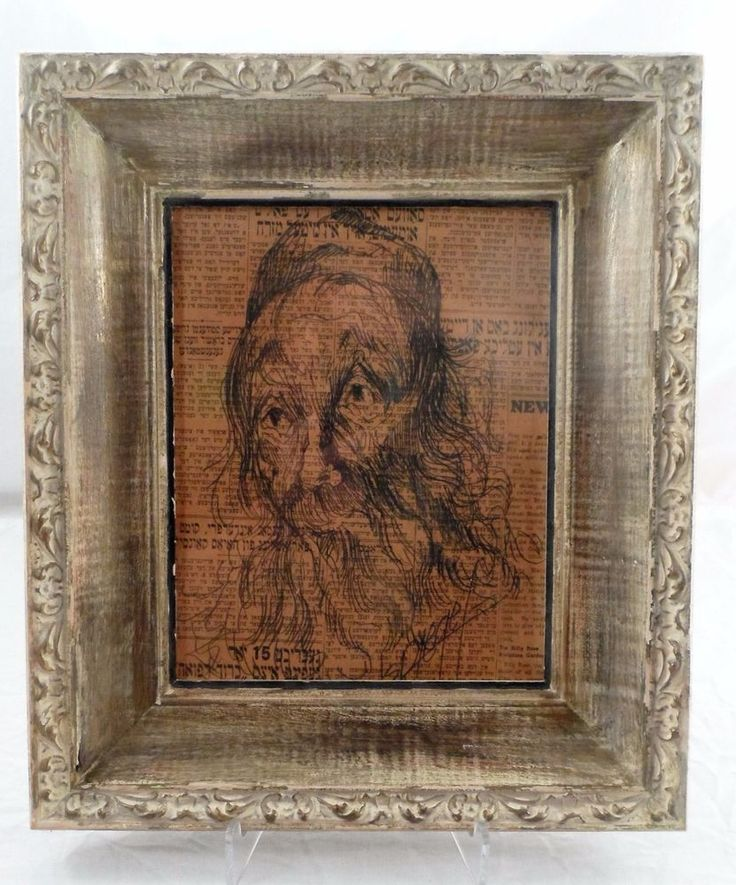 Framed Judaica OOAK Louis Spiegel Rabbi Pen & Ink Portrait on Hebrew Newspaper #IllustrationArt