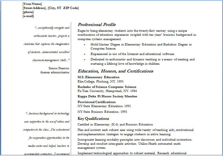 mca resume format for experience http www
