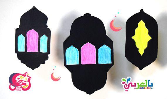 Diy Ramadan Lanterns Diy Ramadan Decorations Printable Lantern Pattern In 2020 Ramadan Lantern Ramadan Decorations Ramadan Crafts