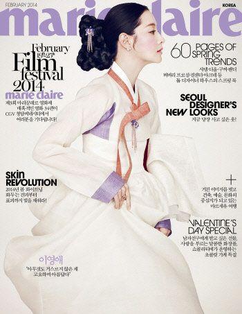Marie Claire Korea cover, February 2014