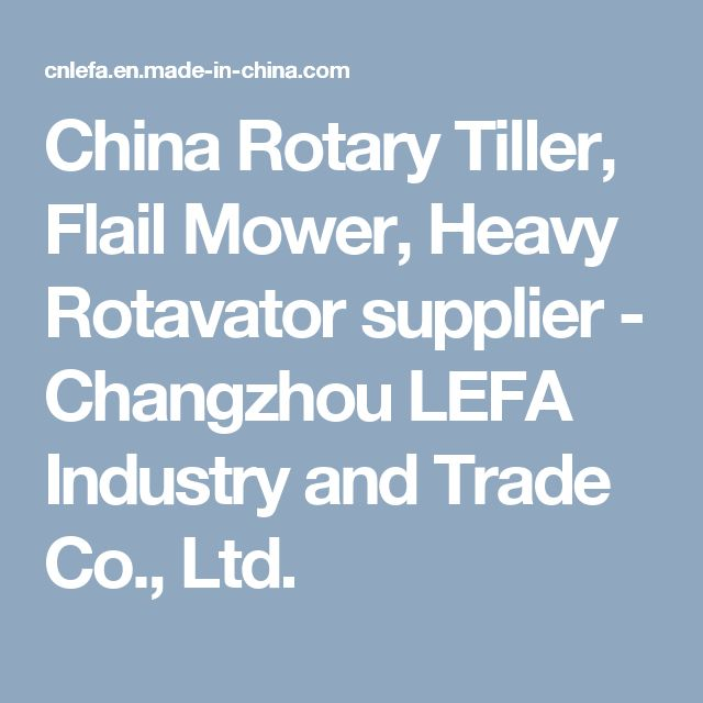 China Rotary Tiller, Flail Mower, Heavy Rotavator supplier - Changzhou LEFA Industry and Trade Co., Ltd.