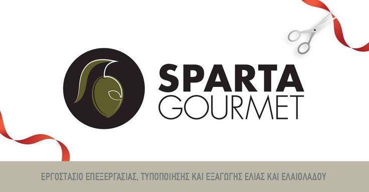 """Εγκαίνια την Κυριακή για το εργοστάσιο """"Sparta Gourmet"""" της οικογένειας Ευσταθίου και Σταματικής Βαλιώτη"""