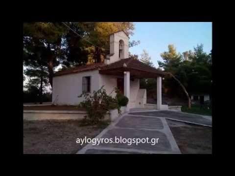 aylogyros.blogspot.gr Λίμνη Καϊάφα… το έγκλημα