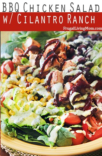 BBQ Chicken Salad with Cilantro Ranch Dressing. Boy, is it good!  It's perfect for those hot summer nights when cooking inside is just not on the menu.