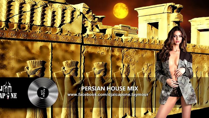 PERSIAN MIX IRANIAN REMIX SAD LOVE SONG NEW IRANI 2017 BEST ELECTRO HOUS...