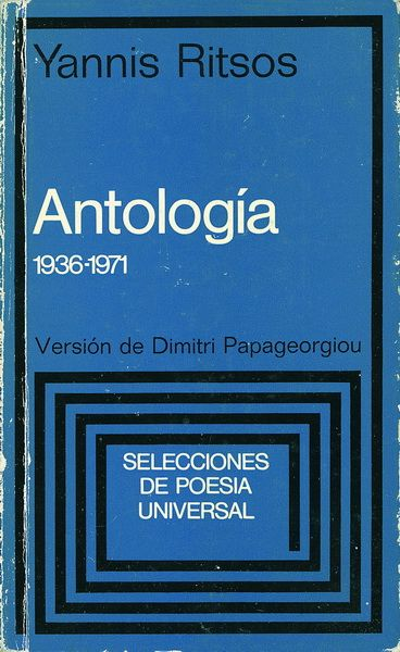 Yannis Ritsos in spanish