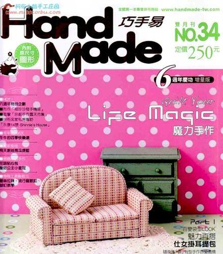 Hand Made No.34