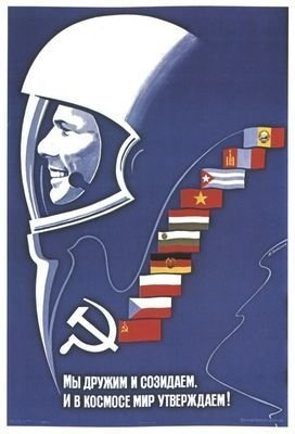 Vintage Soviet Space Program A3 poster print: Amazon.co.uk: Action Posters: Books