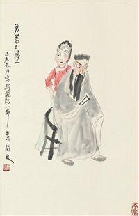 乌龙院 Personage by Guan Liang