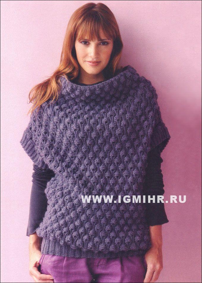 Динамичные узоры. Фиолетовый шерстяной пуловер без рукавов. Спицы