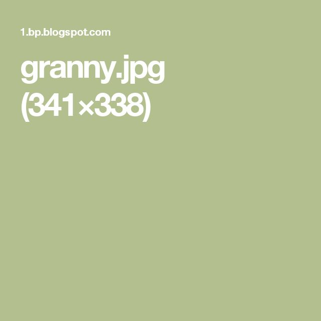 granny.jpg (341×338)