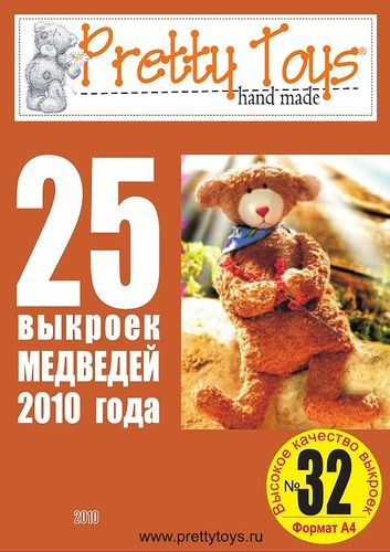 SOFT TOY | Entries in category Soft toy | Blog svtusik555: LiveInternet - Russian Service Online Diaries