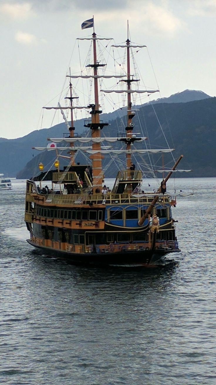 Hakone cruise