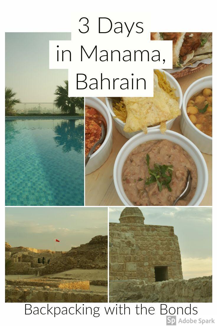 Manama Bahrain In 2020 Manama Manama Bahrain Bahrain Tourism