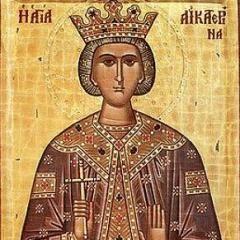 День святой великомученицы Екатерины-7.12