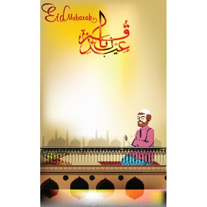 eid mubarak wallpapers 2014