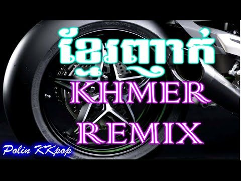 ញាក់ម៉ាអែម Khmer remix ,Khmer remix music 2016 new ,Dj Det remix , - Tronnixx in Stock - http://www.amazon.com/dp/B015MQEF2K - http://audio.tronnixx.com/uncategorized/%e1%9e%89%e1%9e%b6%e1%9e%80%e1%9f%8b%e1%9e%98%e1%9f%89%e1%9e%b6%e1%9e%a2%e1%9f%82%e1%9e%98-khmer-remix-khmer-remix-music-2016-new-dj-det-remix/