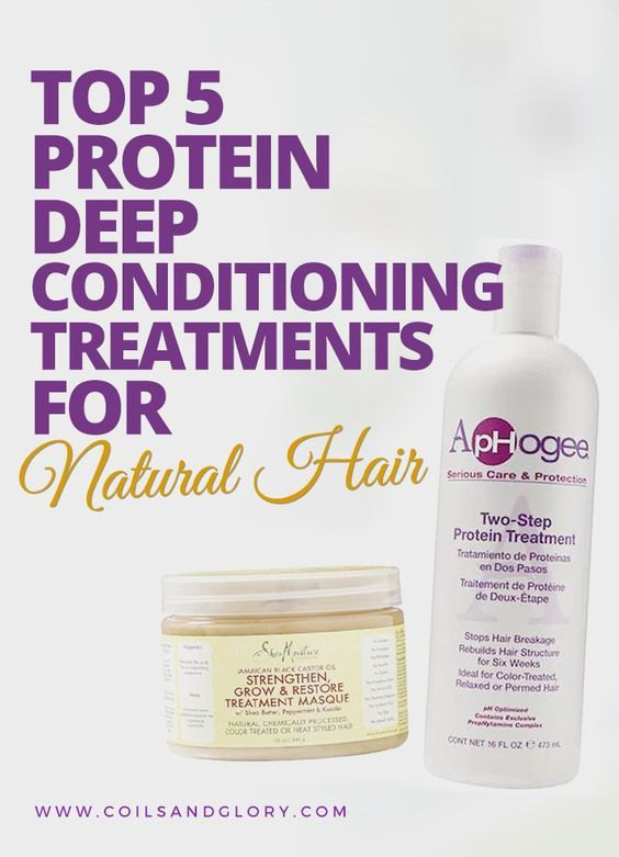 Natural Deep Conditioning Treatments For African American Hair