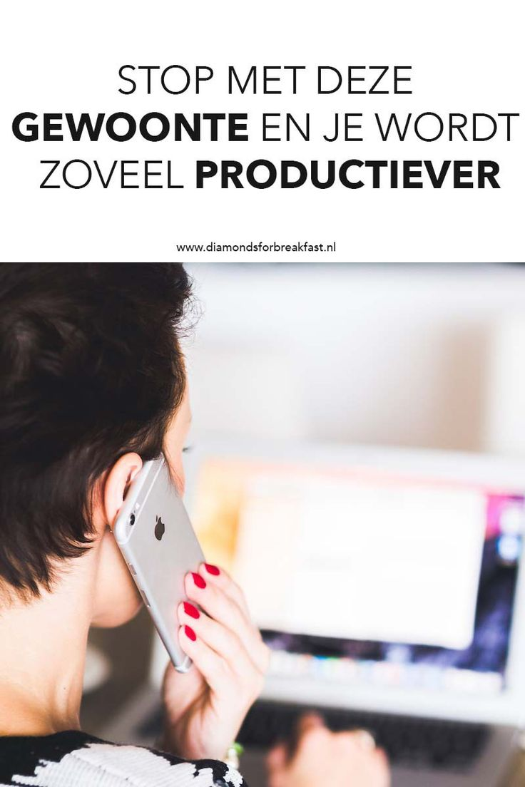 Je werk zal er echt op vooruit gaan! | #carrière #productiviteit