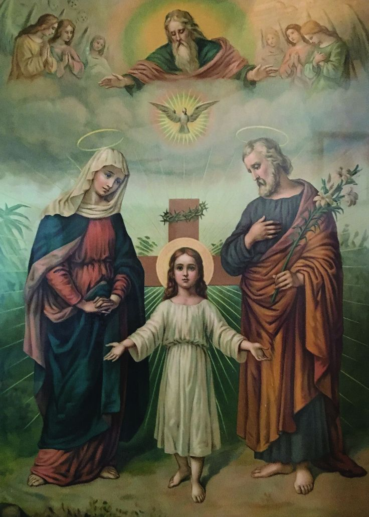 Glossy full-color print of The Holy Family holy card image suitable for framing. This picture was very popular in the U.S. in the 30's in a large format framed print. A Full of Grace USA Original Prod