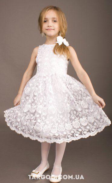 vestidos elegantes  (5)