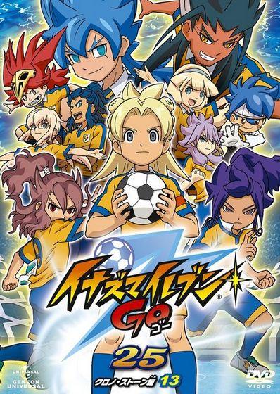 Inazuma Eleven Go Chrono Stone - Poster