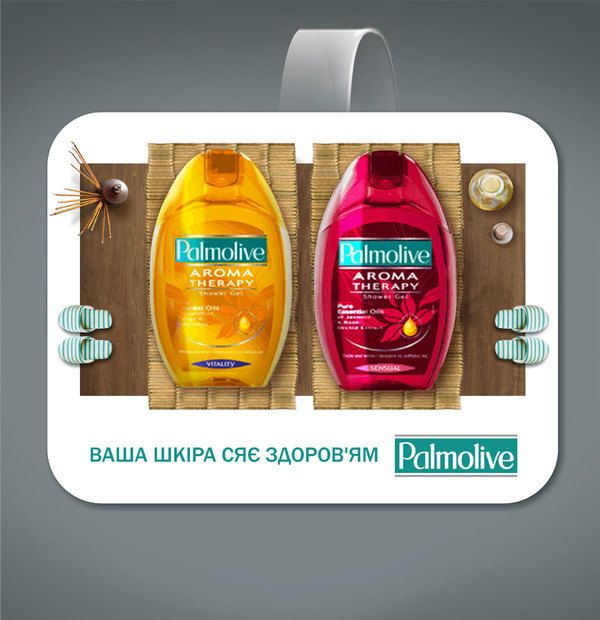 Palmolive POSM | The Selling Points