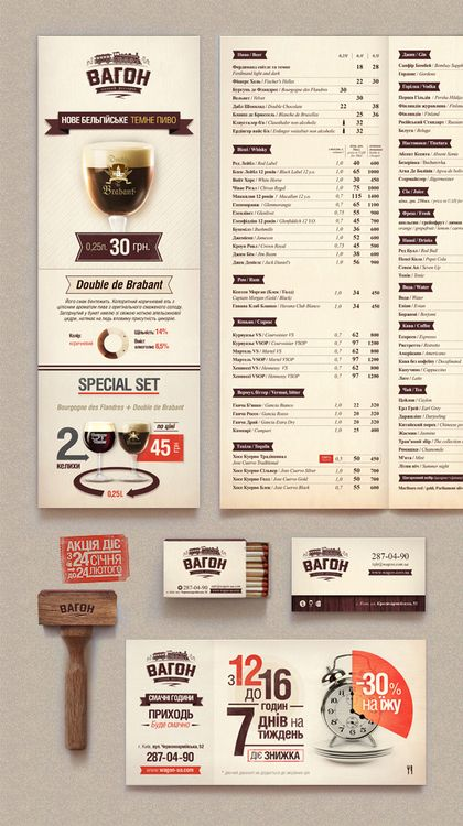 #identity #logo #stationery #beer #editorial