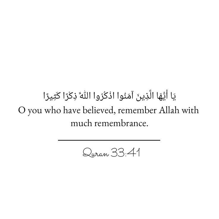 Quran 33:41