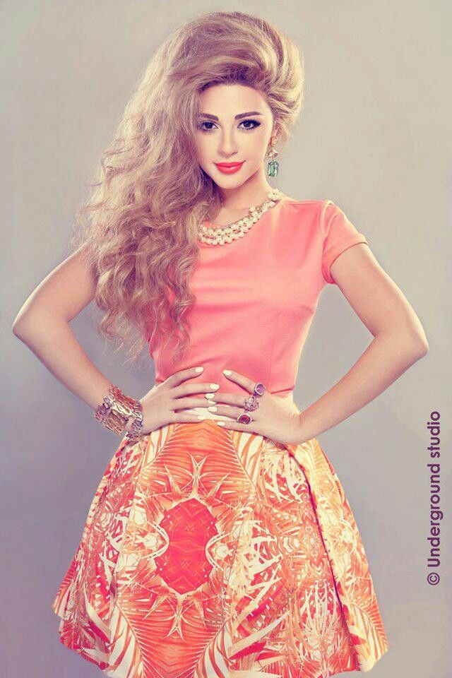 Myriam Fares Beauty Curly Makeup Myriamfaris Myriam
