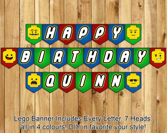 Lego Birthday Banner Lego Banner Download Print by InstaBirthday
